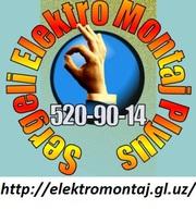 Ремонт по электрочасти промышленного эл.оборудования +99893 5209014