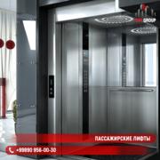 Лифты,  инвалидные подъемники и комплектующие